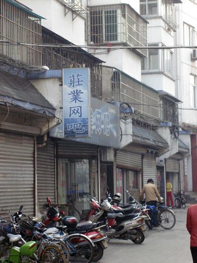 20060103_laojie