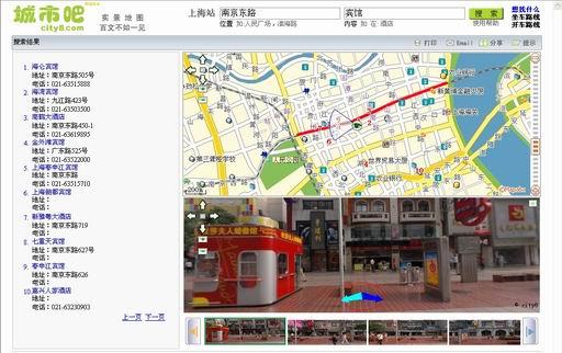 20060801_citybar