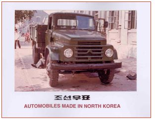 Northkorean_car