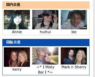 Myspace_cn