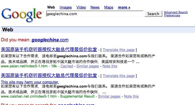 Geeglechina