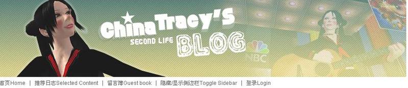China_tracy