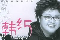 Tibetanfont1