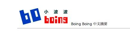 Xiaobobo2