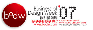 Businessdesign_hk