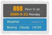 808_days_to_go
