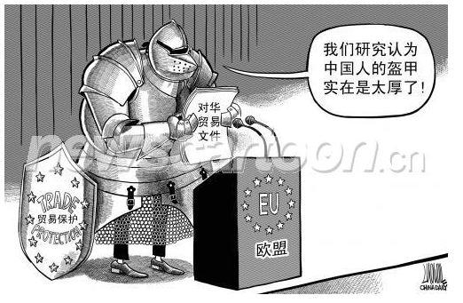 china political  cartoons