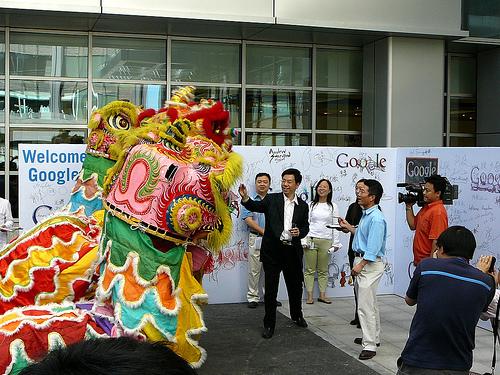 Google_dragon