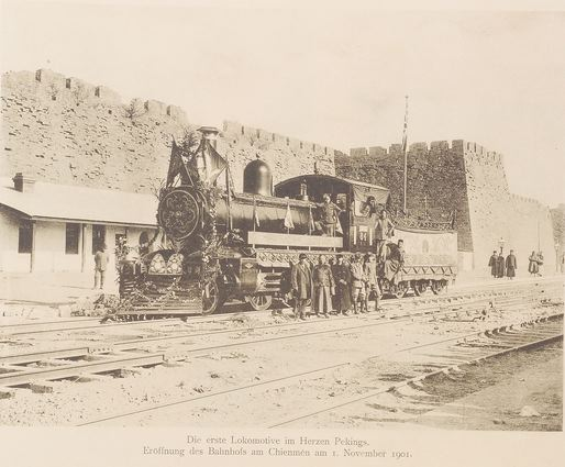 Locomotive_qianmen_1