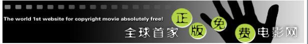 Quacor_logo