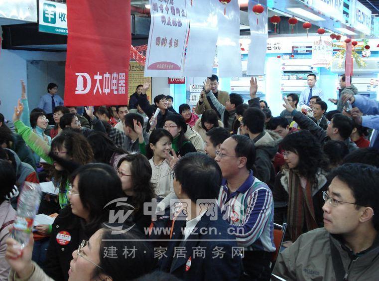 Wangqun_crowd